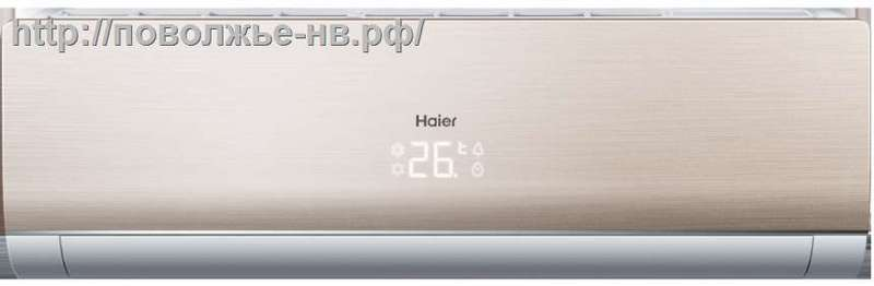 Кондиционеры бытовые LIGHTERA DC-инверторAS09NS2ERA -W /1U09BS3ERA AS09NS2ERA - G /1U09BS3ERA Haier